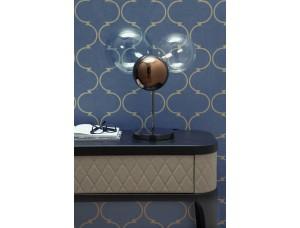 Настольная лампа Atomo