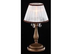 Настольная лампа ARM388-00-R