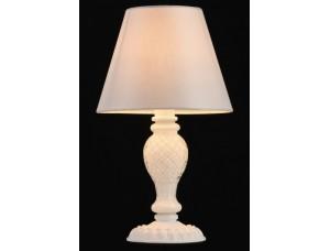 Настольная лампа ARM220-11-W