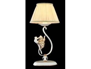 Настольная лампа ARM222-11-G